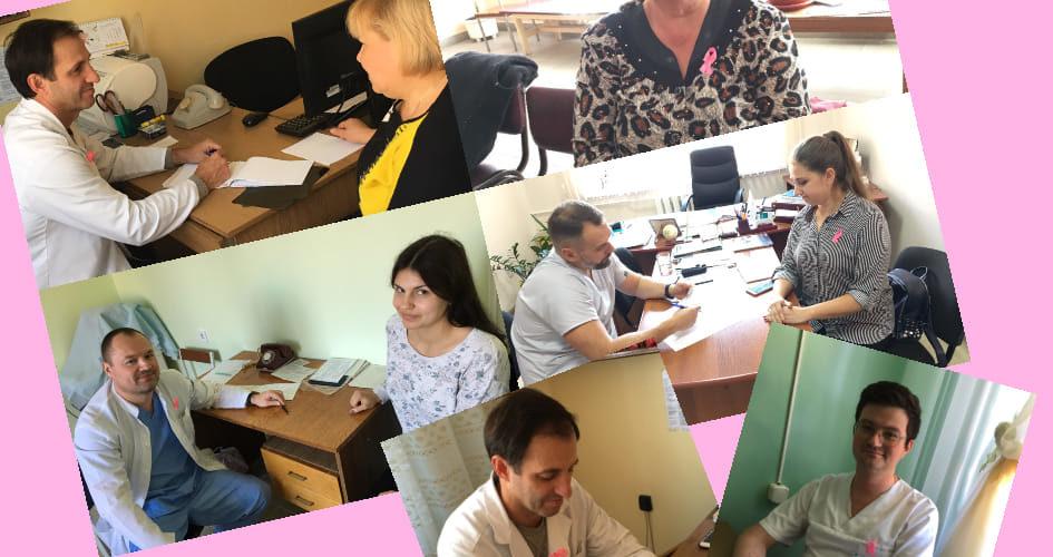 День боротьби із раком молочних залоз у Чернігівському онкоцентрі